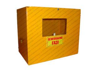 Ящики для газовых счётчиков